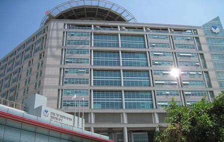 Медицинский центр имени Сураски — Википедия